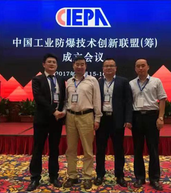 林董、刘总出席中国工业